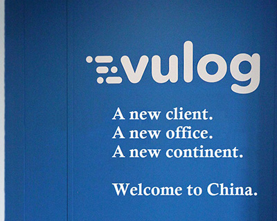 Vulog announces its entry into the Chinese market